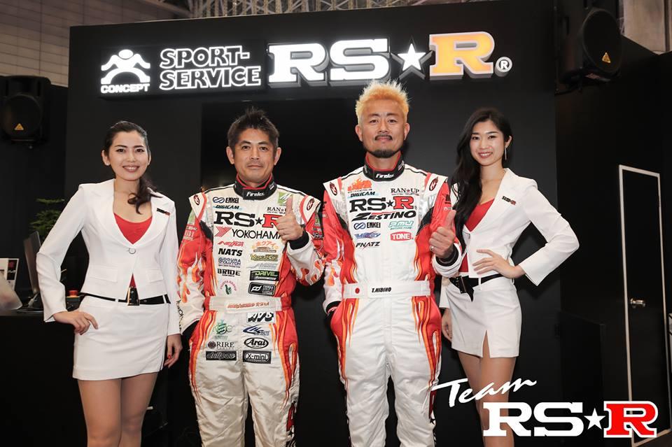 Manabu Orido and Hibino Tetsuya at RS-R